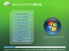 通用系统Windows xp 快速装机版 2021.04